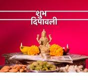 Happy diwali greeting card Stock Photo