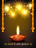 Happy diwali royalty free illustration