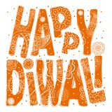 Happy Diwali - a holiday in India. stock illustration