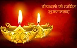 Happy Diwali. Illustration of illustration of decorated diya for happy diwali