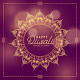 Happy diwali indian festival ethnic greeting with mandala decora Stock Images