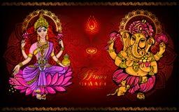 Happy Diwali Lakshmi and Ganesha. Lakshmi and Ganesha - Hindu gods. Holiday banner or greeting card for Indian festival Happy Diwali stock illustration