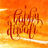 Happy diwali lettering inscription on hand drawing watercolor ba Stock Photo