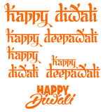 Happy Diwali lettering Stock Photography