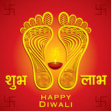 Happy diwali or navratri festival greeting card background Stock Image