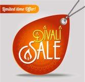 Happy Diwali ornament Stock Images