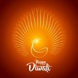 Happy diwali peacock diya oil lamp design Stock Images