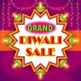 Happy Diwali promotion background with diya Stock Photo