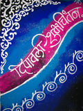 Happy Diwali Rangoli. A rangoli (Colored powder) art wishing Happy Diwali in Indian language during Diwali festival Royalty Free Stock Photo
