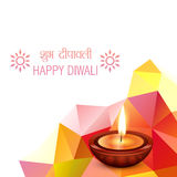 Happy diwali Royalty Free Stock Photo