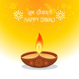 Happy diwali. Wishes greetings illustration