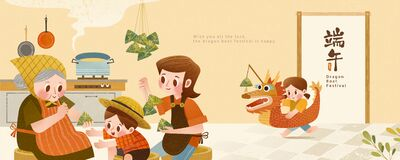 Free Happy Dragon Boat Festival Banner Stock Images - 184952684