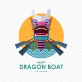 Happy dragon boat festival with dragon boat  front on water in circle vector design Stock Images
