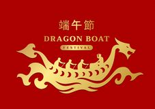 Happy Dragon boat festival with gold dragon boat sign on red china texture background vector design china word translation: Dragon stock illustration