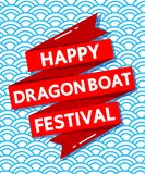 Happy dragon boat festival on red ribbon vector design for china holiday. Dragon Boat Festival is a traditional and important celebration in China Royalty Free Stock Images