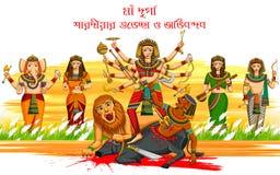 Happy Durga Puja background Stock Photo