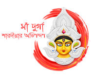 Happy Durga Puja background Stock Photos