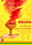 Happy Durga Puja background Stock Photo