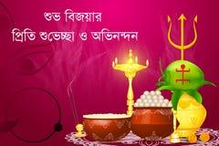 Happy Durga Puja Bijoya Dashami Royalty Free Stock Photos
