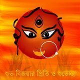 Happy Durga Puja Bijoya Dashami Stock Images