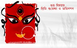 Happy Durga Puja Bijoya Dashami Royalty Free Stock Photos