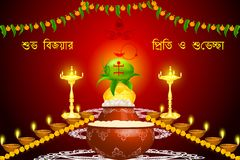 Happy Durga Puja Bijoya Dashami Royalty Free Stock Photography