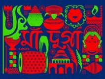 Happy Durga Puja festival background kitsch art India Stock Photos