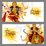 Happy Durga Puja India festival holiday background. Easy to edit vector illustration of Happy Durga Puja India festival holiday background Royalty Free Stock Images