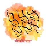 Happy Dussehra background with Ravana. Stock Image