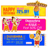 Happy Dussehra banner with Rama, Laxmana, Hanuman and Ravana Royalty Free Stock Photography