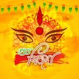 Happy Dussehra celebration with Goddess Durga. Stock Photos