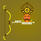 Happy dussehra festival poster Stock Images