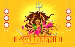 Happy Dussehra with goddess Durga Stock Photos