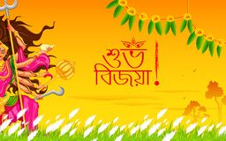Happy Dussehra with goddess Durga Stock Photo
