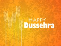 Happy Dussehra. Indian festival celebration. Marble background with arrows. Vector Stock Photography