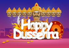 Happy Dussehra wallpaper background Stock Photography