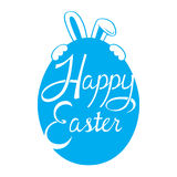 Happy Easter. Illustration of eggs with text Royalty Free Stock Photo