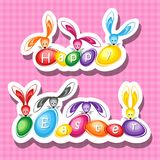 Happy easter abstract postcard background. Vector illustration Royalty Free Stock Image