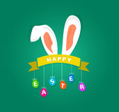 Happy Easter Background With Bunny Royalty Free Stock Photo