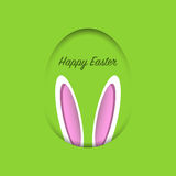 Happy Easter background. Rabbit ears in the egg Royalty Free Stock Photography