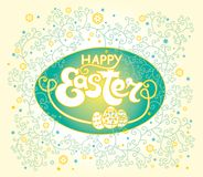 Happy Easter. Beautiful Spring card of the vintage inscription. vector illustration