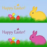 Happy Easter bunny Royalty Free Stock Photos