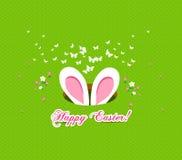 Happy easter bunny ears Stock Photos