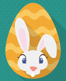 Happy Easter Bunny Face on Giant Egg with Long Shadow, Vector Illustration Stock Photography