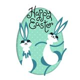 Happy Easter. Bunny rabbit hare inside painted egg frame window. Cute cartoon character. Baby greeting card. Green. Background. Vector illustration Royalty Free Stock Photography
