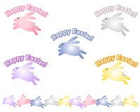 Happy Easter Bunny Rabbit Logos Royalty Free Stock Photo