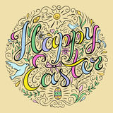 Happy Easter card with celebration quote. Stock Photography