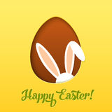 Happy Easter card with egg and hiding rabbit Royalty Free Stock Photo