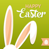 Happy Easter card with rabbit ears Royalty Free Stock Image