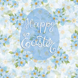 Happy easter card. Watercolor hand drawn background with forget Royalty Free Stock Images